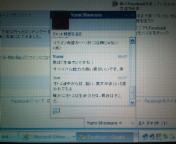 20100326000825.jpg