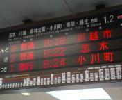 20100131081600.jpg