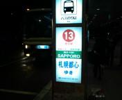20100131191043.jpg