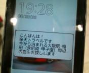 20100528192855.jpg