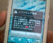 20100528212452.jpg