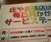 20100531184400.jpg