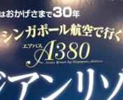 100725_171910.jpg