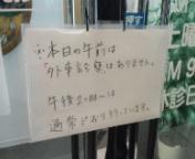 100929_085052.jpg