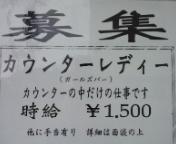 100929_130009.jpg