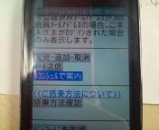 20100930182021.jpg