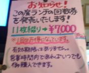 101129_121806.jpg