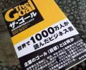 101223_150642074.jpg