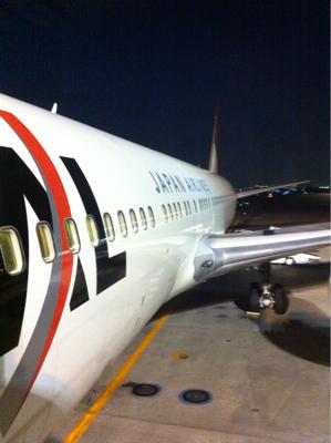 機番265