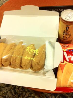 小松空港な夕ごはん