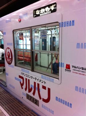 大阪市営地下鉄のラッピング広告はパチンコ屋