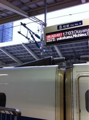 ひかり481号