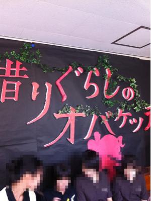 坊ちゃマンの学校の文化祭を覗いてる件