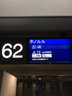 JA8604 〜 B767-300 〜