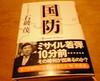 NEC_0134
