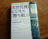 NEC_0138