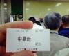 NEC_0189