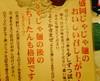 NEC_0195