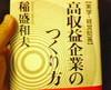 NEC_0209