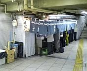 梅田駅松葉