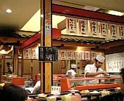 金沢南新保まいもん寿司