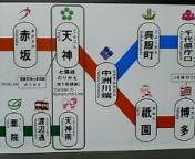 福岡の赤坂