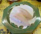 中種子町市場寿司