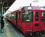 九州横断特急7<br />  号