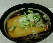 羽田な昼ご飯