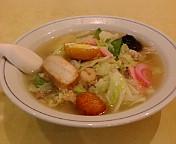 熊本な夕飯