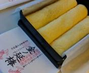 名古屋な駅弁の夕飯
