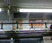 八丁堀22時5<br />  5分発各駅停車