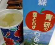 朝の林檎ちゃん