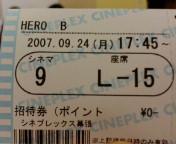 キムタクのHERO