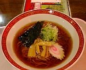 秋田空港な夕飯