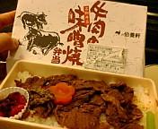 東北新幹線な駅弁夕飯