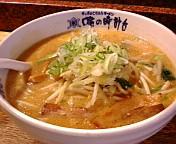 札幌な夜食味噌ラーメン