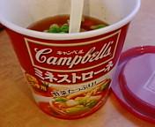 札幌な朝ご飯