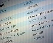 オヨヨなTypePad