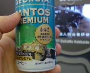 北海道限定缶