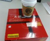 今日のお届けモノとコーヒー