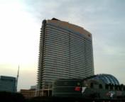 JAL RESORT SEA HAWK HOTEL FUKUOKA