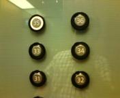 丸ビル35階
