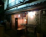 京橋な夕飯