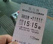 羽田空港から海浜幕張へ