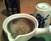夜中の加賀棒茶