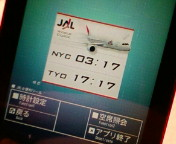 JAL iウイジェット