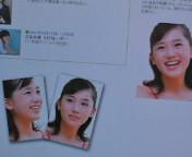 2009ミス日本
