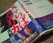 読み始めたら止まらない