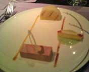 日比谷な夕ご飯